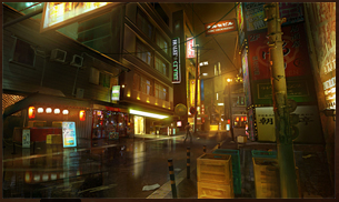 Tokyo-Places-of-Interest-lore-header.png